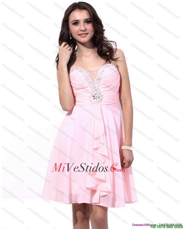 mi vestido com | new quinceanera dresses