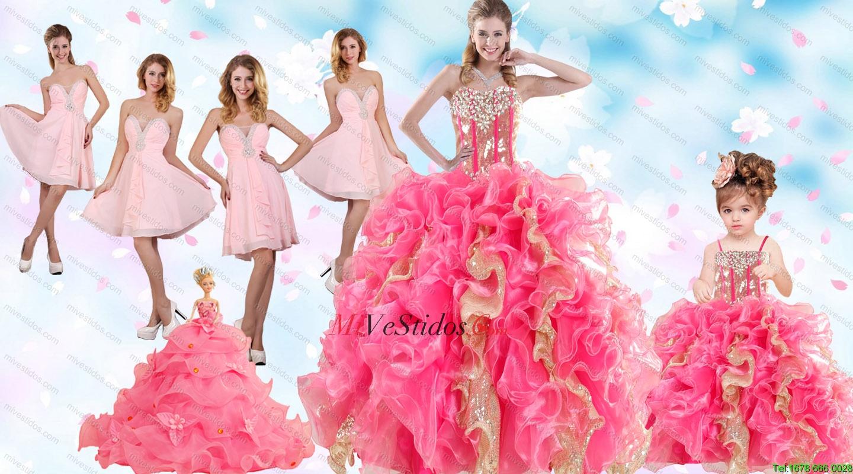 vestidos cortos de fiesta quince | new quinceanera dresses